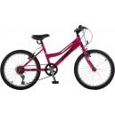 """Ποδήλατο βουνού  Orient COMFORT LADY 20"""" έκπτωση 20€ δες.."""