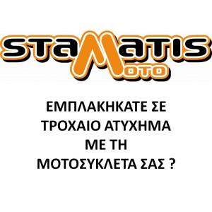 http://www.motostamatis.gr/img/p/1462-2625-thickbox.jpg