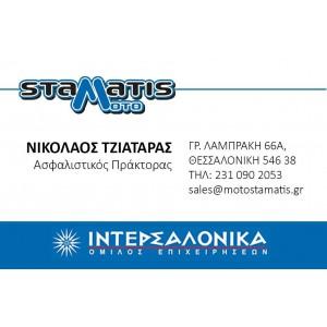 http://www.motostamatis.gr/img/p/1467-2657-thickbox.jpg