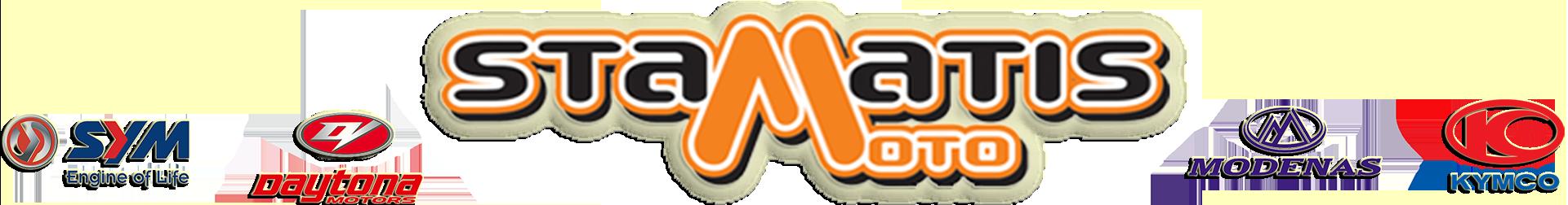 Συνεργείο & κατάστημα πωλήσεων ΜΟΤΟ STAMATIS | Ανταλλακτικά, Αξεσουάρ, Πωλήσεις, Επισκευές | Ποδήλατα, Μοτοσυκλέτες, ATV τετράροδα (γουρούνες)