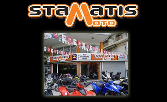 MOTO STAMATIS - Συνεργείο και κατάστημα - Πωλήσεις, service, ανταλλακτικά, αξεσουάρ μοτοσυκλετών, τετράροδων ATV και ποδηλάτων, αξεσουάρ αναβάτη